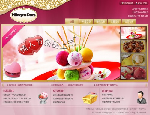 haagendazs_index