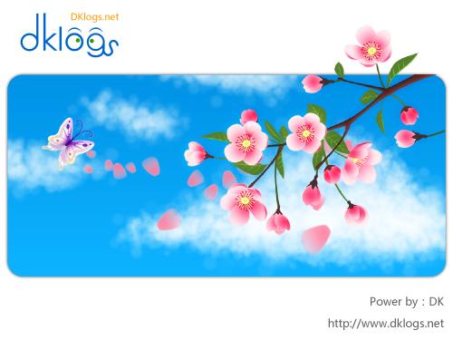 Spring DKlogs
