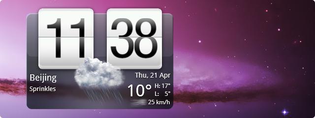 HTC Home Htc sence 桌面版 时钟工具 天气工具