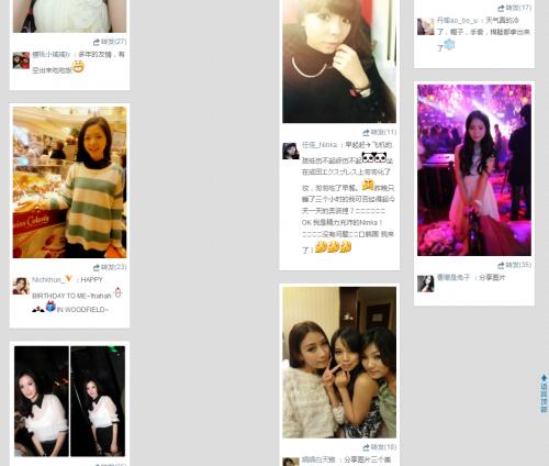 新浪weibo广超图片列表效果图